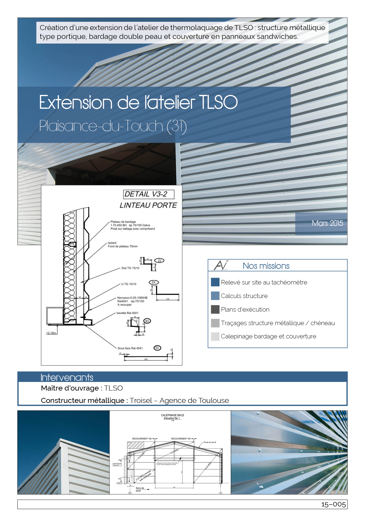15-005 TLSO Extension
