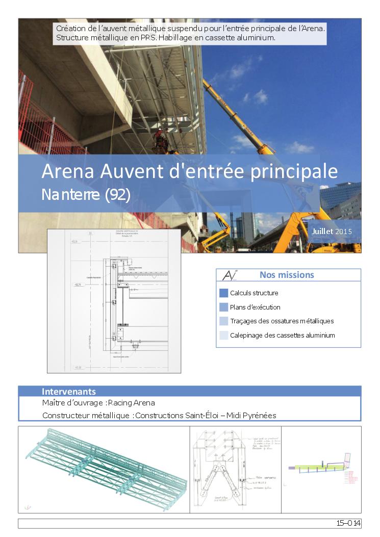 15-014 Arena